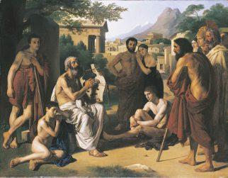 Αρχαιολογία-Φιλολογία-Μυθολογία