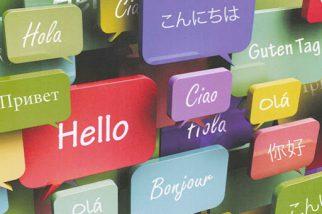 Εκμάθηση Ξένων Γλωσσών