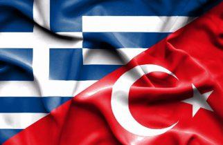 Κυπριακό ζήτημα-Ελληνοτουρκικές σχέσεις